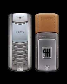 Vertu Ascent Ferrari 1960 (АВСТРИЯ)