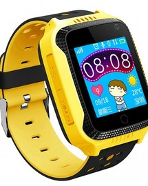 Smart Watch GW500S Yellow